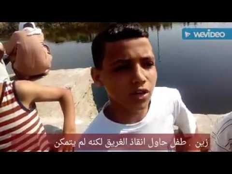 شاهد بالفيديو  لحظه انتشال جثمان الطفل احمد عصام غريق الحوامديه من ترعه المريوطيه