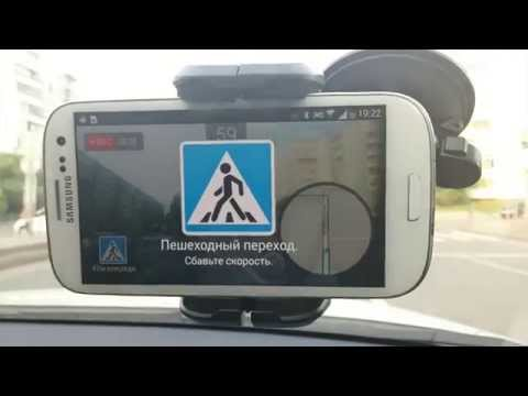Video of RoadAR dashcam & speed camera