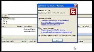 Как загрузить файлы на хостинг видео как указать путь к файлу в php на хостинге