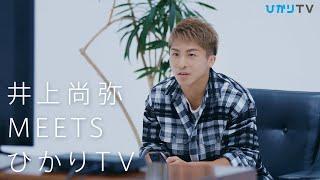 はじめてのひかりTV編