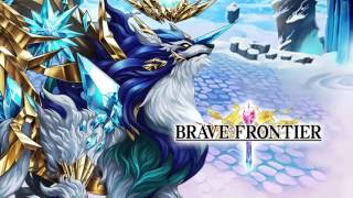 Brave Frontier Music - The Mystical Wolf (Extended)