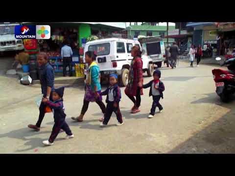 (इलाम नगरपालिकाले जति बच्चा जन्मायो तेतीनै हजार रुपैयाँ दिने....3 min 37 sec)