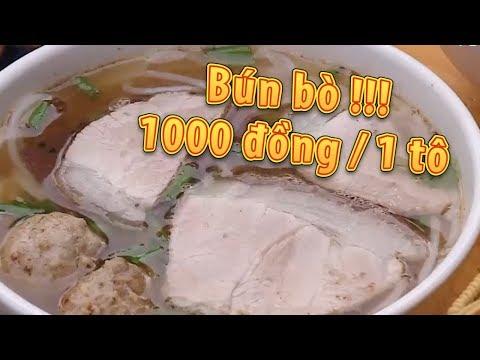 Bún bò 1000 đồng giữa lòng Hà Nội | VTV24 - Thời lượng: 2:18.