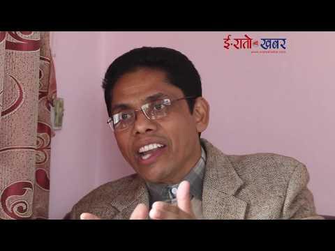The policy of the party will be public -Khadka Bahadur Bishwokarma