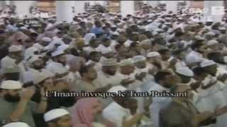 Ramadan 1434: Night 13 Madeenah Witr by Sheikh Qaasim