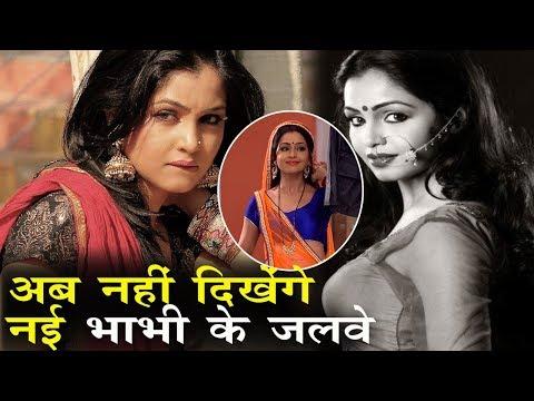 Video Shilpa Shinde के बाद अब नई Angoori Bhabhi भी छोड़ेंगी शो, जानिए क्या है वजह download in MP3, 3GP, MP4, WEBM, AVI, FLV January 2017