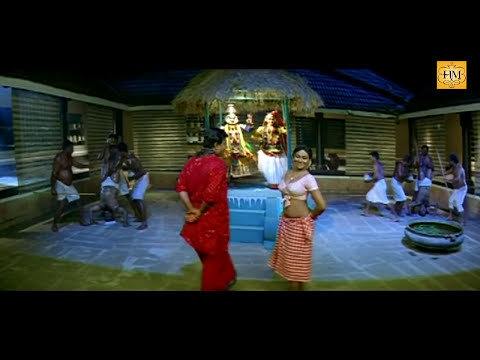 Sundhari Kalli Karuthamme Video Song || Vaidooryam Malayalam Movie || Romantic Song [HD]