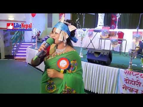 (मार्यो मलाई नजरैको गोलीले - New Nepali Song by Manju BK | Live...7 min, 23 sec)