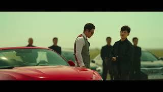 Nonton The Merciless - Trailer Film Subtitle Indonesia Streaming Movie Download