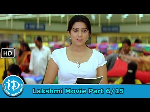 Lakshmi Movie Part 6/15 - Venkatesh, Charmme, Nayana Tara