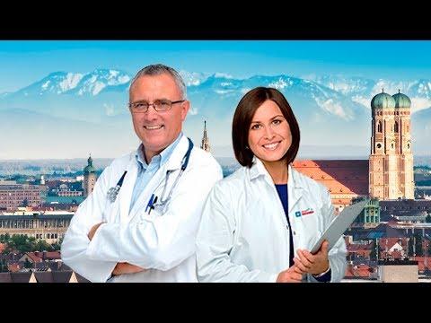 Пластическая хирургия в Германии