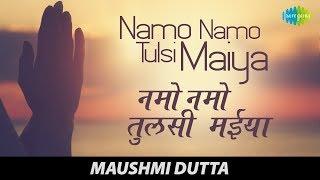 Namo Namo Tulsi Maiya with lyrics   नमो नमो तुलसी मैया   भजन   Maushmi Aartiyan Vrindavan Ki Bhajan