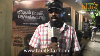 Director Raghavendra at Vishayam Veliya Theriya Koodadhu Trailer Launch