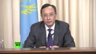 Пресс-конференция глав МИД России и Казахастана