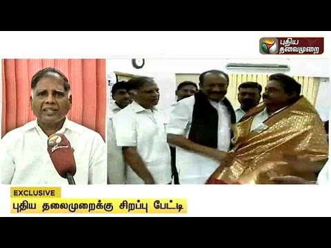 Exclusive-G-Ramakirushnan-about-cadres-stand-against-alliance-with-PWA