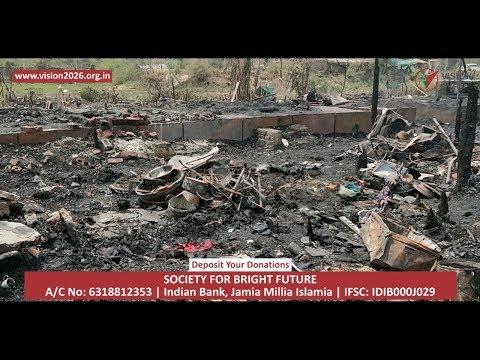 Emergency Relief Appeal for Rohingya Refugee Camp Kanchan Kunj Delhi