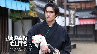 Short Cuts    Neko Samurai 2   Japan Cuts 2015