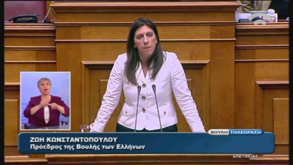Ζ.Κωνσταντοπούλου(Πρ.Βουλης):Σ/Ν για διαπραγμάτευση και σύναψη δαν. σύμβασης με τον ΕSM (10/07/2015)