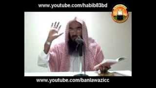 Bangla Waz Ojifa By Sheikh Motiur Rahman Madani