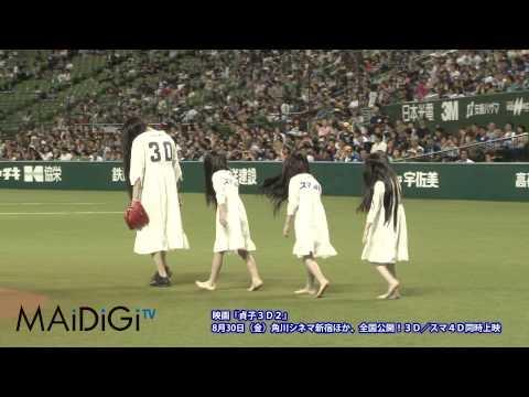 傳說再現,貞子這次居然帶了三個小貞子打棒球!!