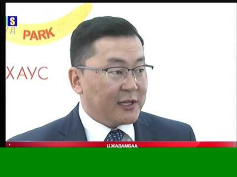 Мэдээллийн технологийн практик ур чадварын шалгалтыг Монголд өгөх боломжтой боллоо