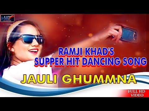 (SuperHit Dancing Nepali Song Jauli Ghumna...- 7 minutes.)