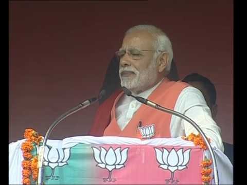 PM Shri Narendra Modi addresses public meeting in Hardoi, Uttar Pradesh