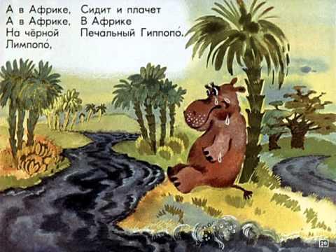 Айболит - Диафильмы