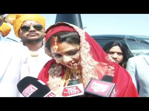बदहाल बुंदेलखंड में धूमधाम से हुई किसान की बेटी की शादी, हैलीकॉप्टर से कराई विदाई