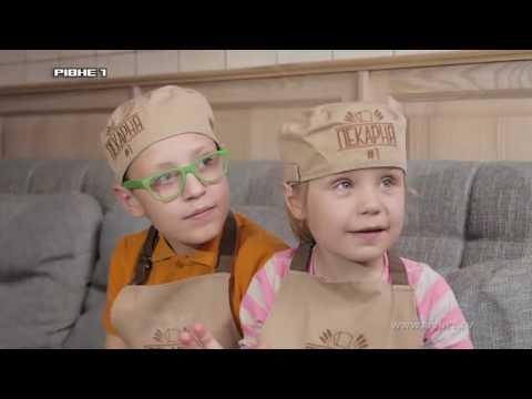"""Американські смаколики у 39 випуску програми """"Кумедні пекарі Рівне 1"""""""