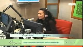 Club Friday Love 27 December 2013 - Thai Drama