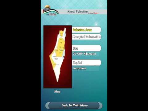 Video of Know Palestine اعرف فلسطين
