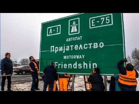 Οι αποφάσεις για την αλλαγή πινακίδων σε Βόρεια Μακεδονία…