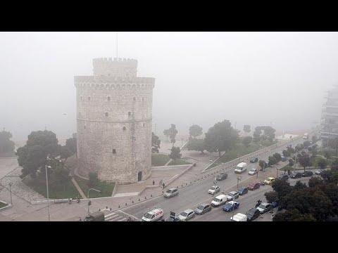 Θεσσαλονίκη: «Θύμα» της ομίχλης το αεροδρόμιο «Μακεδονία»