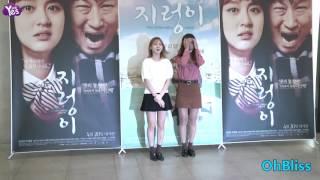Nonton                         Vip                                            Film Subtitle Indonesia Streaming Movie Download