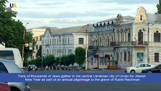 Uman   Ukraine in a Minute
