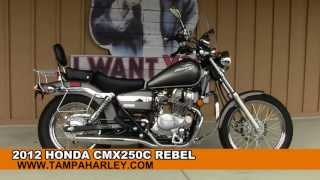 4. Used 2012 Honda Rebel CMX250C Motorcycle For Sale in Tampa Orlando