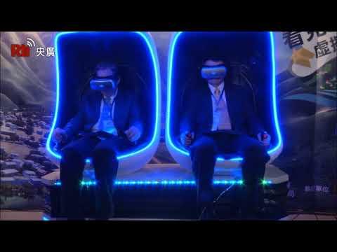 Katastrophenschutz-Veranstaltung mit Virtueller Reali ...
