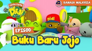Video #15 Episod Buku Baru Jojo | Didi & Friends MP3, 3GP, MP4, WEBM, AVI, FLV Januari 2019