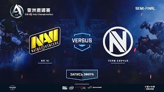 Na`Vi vs Team EnVyUs - CS:GO Asia Championship - map2 - de_mirage [yXo, ceh9]