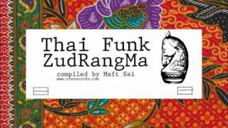 Love Hot (I Got You I Feel Good Cover) - Meesak Nakaratch - Thai Funk ZudRangMa
