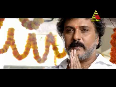 Suvarna Premiere Movie - Manikya- Promo 4