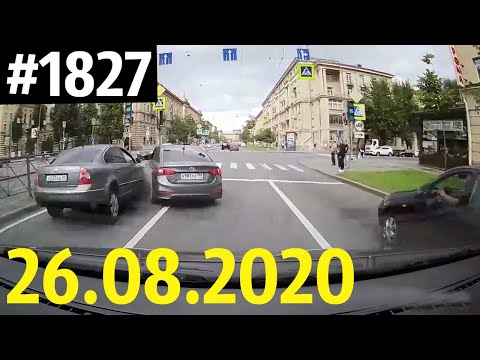 Новая подборка ДТП и аварий от канала Дорожные войны за 26.08.2020
