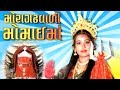 Gujarati Devotional Songs/Aarti/Bhajans