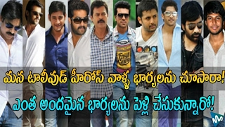 Video Tollywood Heroes and their WIVES | Mahesh Babu | Nagarjuna | Nani | Allu Arjun | Suriya | Venkatesh MP3, 3GP, MP4, WEBM, AVI, FLV Desember 2018