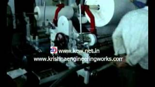 KEW Slitting Rewinding Machine Paper Roll