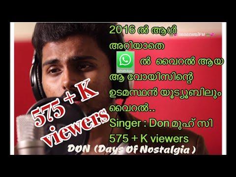 Video ആട്ടു തൊട്ടിൽ|Neelakasha cheruvil -En jeevan Tamil cover song|Days Of Nostalgia|Singer Don Muhsi download in MP3, 3GP, MP4, WEBM, AVI, FLV January 2017