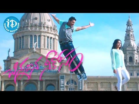 Chinnadana Nee Kosam First look Teaser - Nitin || A. Karunakaran