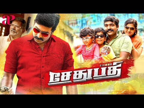 Sethupathi Tamil Full Movie | Vijay Sethupathi | Remya Nambeesan | Latest Super Hit Tamil Movies