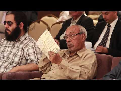 تنظيم ندوة بعنوان (الكتبيون في ليبيا ودورهم في حركة الطباعة والنشر منذ الخمسينيات) بطرابلس